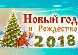 Картинка С Новым Годом №81