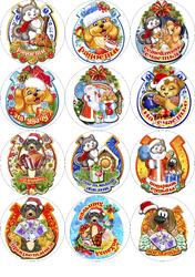 Картинка для маффинов,капкейков Новый Год №25