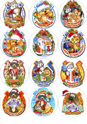 Картинка для мафінів, капкейків Новий Рік №25