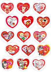 Картинки для мафінів, капкейків З Днем Святого Валентина №179