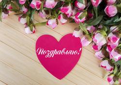 Картинка С Днём Святого Валентина №18