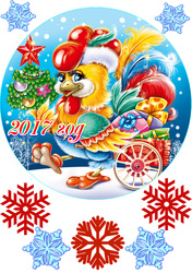 Картинка С Новым Годом №53
