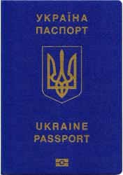Картинка Закордонний паспорт