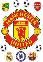 Картинка Футбол №1