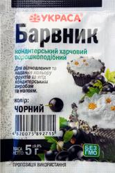 Краситель сухой Украса черный