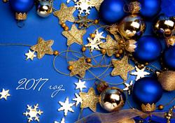 Картинка С Новым Годом №60