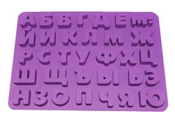 Форма силиконовая на планшетке Алфавит большой