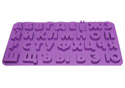 Форма силиконовая на планшетке Алфавит малый