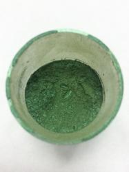 Кандурин Топ-продукт Зеленый 5г.