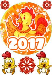 Картинка С Новым Годом №63