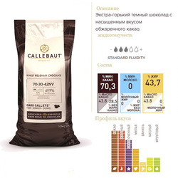 """Шоколад чёрный """"Callebaut Strong"""", 70,3 % - 10 кг Оригинальная упаковка (70-30-42NV-554)"""