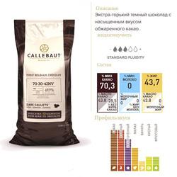 "Шоколад чорний ""Callebaut Strong"", 70,3% - 1 кг фасування (70-30-42NV-554)"