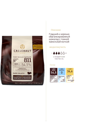 "Шоколад чорний ""Callebaut Select"" 54,5% - 0,4 кг Оригінальна упаковка (811-E0-D94)"