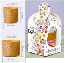 Коробка великодня 110х110х140 мм №1 Весна (з куполом висота 190 мм)