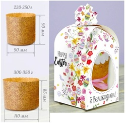 Коробка пасхальная 110х110х140 мм №1 Весна ( с куполом высота 190 мм )