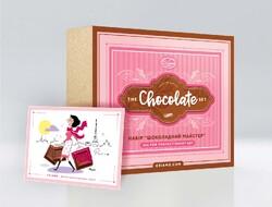 Набор Шоколадный мастер Criamo