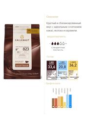 """Шоколад молочный """"Callebaut Select"""" 33,6 % - Оригинальная упаковка 2.5 кг (823-E4-U71)"""