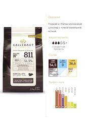 "Шоколад чорний ""Callebaut Select"" 54,5% - Оригінальна упаковка 2,5 кг (811-E4-U71)"