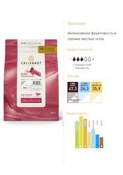 """Шоколад кувертюр """"Callebaut Rubi"""" 47,3 % - 0,5 кг фасовка (CHR-R35RB1-E4-U70)"""