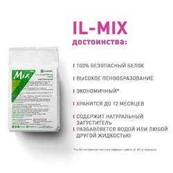 IL-Mix суміш на основі альбуміну 200 м
