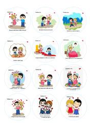 Картинки для мафінів, капкейків Love is №4