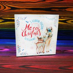 """Коробка для конфет 185х185х30 Новогодняя №6 """"Сказочные Олени"""""""