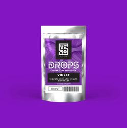 Дропсы для окрашивания шоколада Yero Фиолетовый 6г.