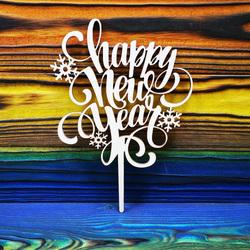 Топпер Happy New Year №1 16х14 см