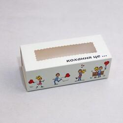 Коробка для Макаронс Любовь 141х59х49