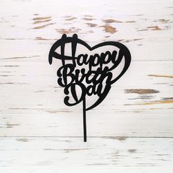 Топпер Happy Birthday черный №3 11х11 см