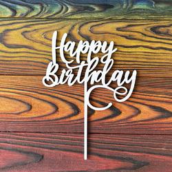 Топпер ДВП Happy Birthday №6 12,9х11 см