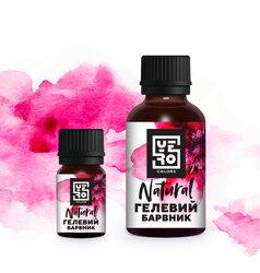 Краситель натуральный Yero Розовый 20г.