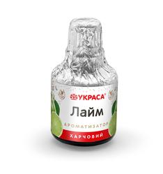 Ароматизатор Украса Лайм 5 мл