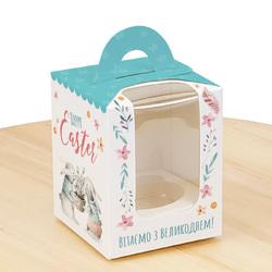 Коробка на 1 кекс 82х82х100 с ручкой Зайцы