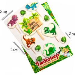 Набор сахарных топперов №62 Динозавры