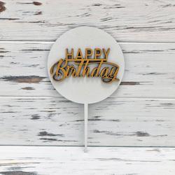 Топпер ДВП Happy Birthday №7 круг белый/золото 10,5 см