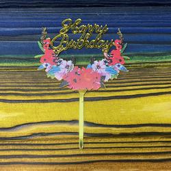 Топпер акриловый с печатью №1 Happy Birthday золотой