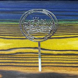 Топпер акриловий З Днем Народження №1 срібний