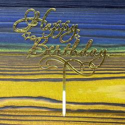 Топпер акриловий №2 Happy Birthday золотий