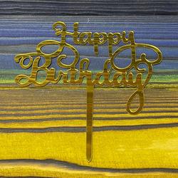 Топпер акриловий №5 Happy Birthday золотий