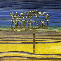 Топпер акриловый №10 Happy Birthday золотой