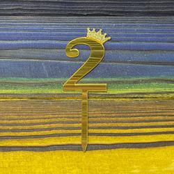 Топпер акриловый цифра 2 золотая