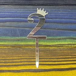 Топпер акриловый цифра 2 серебряная