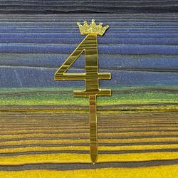 Топпер акриловий цифра 4 золота