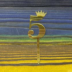 Топпер акриловий цифра 5 золота