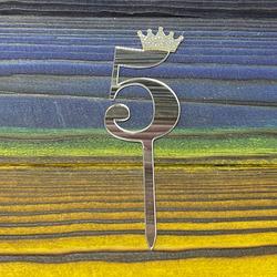 Топпер акриловый цифра 5 серебряная