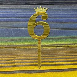Топпер акриловый цифра 6 золотая