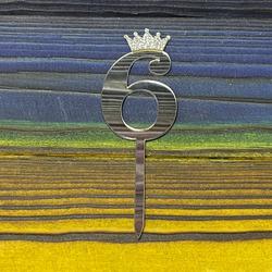 Топпер акриловий цифра 6 срібна