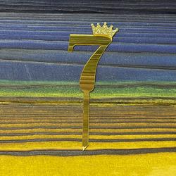 Топпер акриловий цифра 7 золота