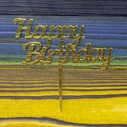 Топпер акриловий №12 Happy Birthday золотий